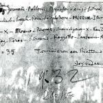 2do1932INFORMACION